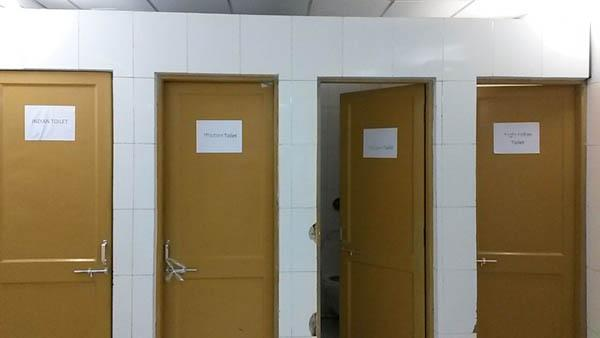 nagpur toilets