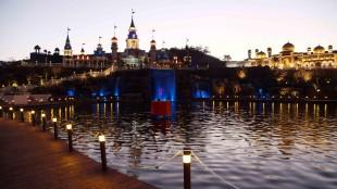 Imagica Lagoon evening view
