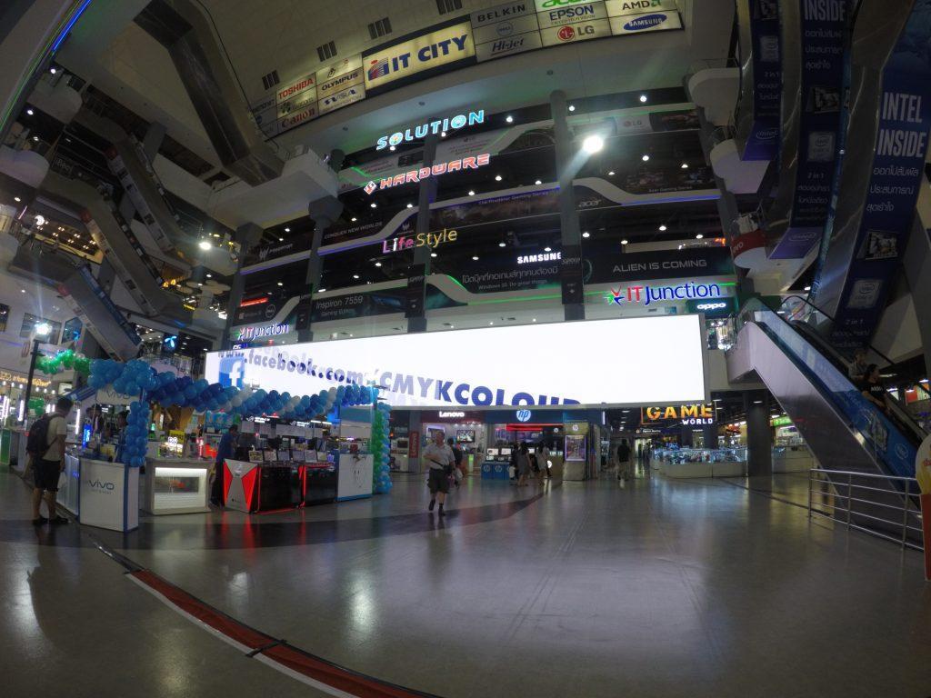 IT Mega mall - Pantip Plaza