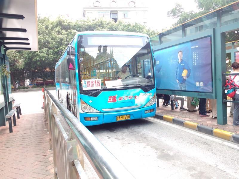 Bus from baiyun mountain
