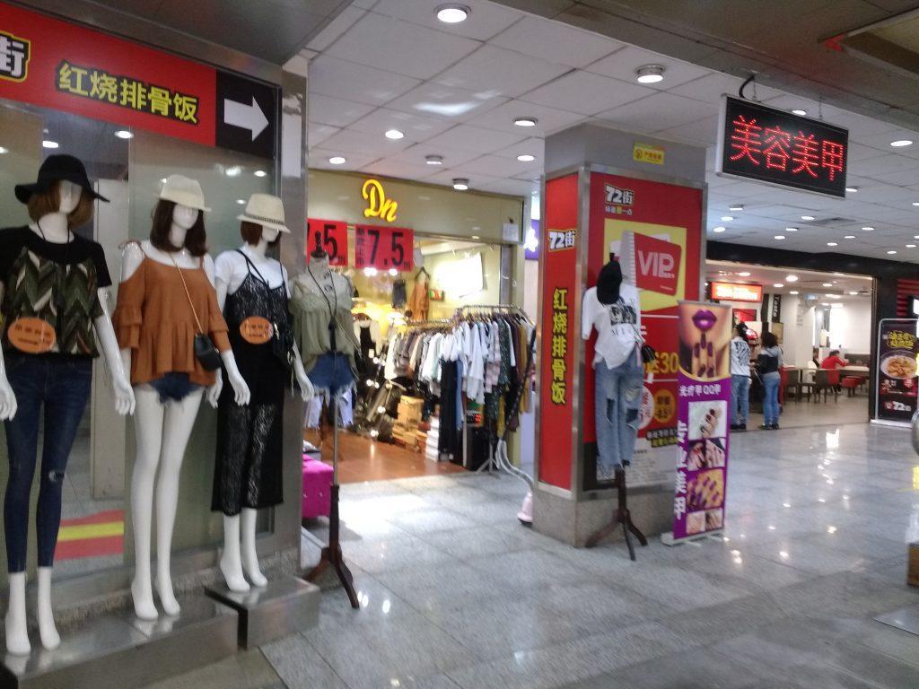 wholesale shopping malls in Shenzhen