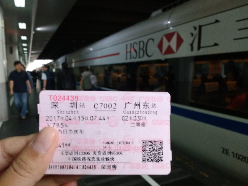 shenzhen to guangzhou train