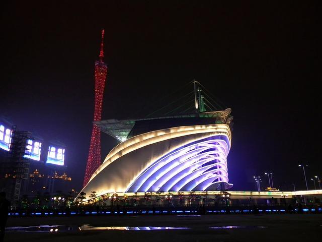 Guangzhou Opera House at night(