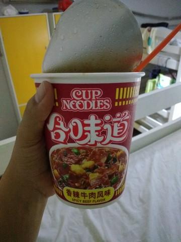 Spicy beef flavored Instant noodles