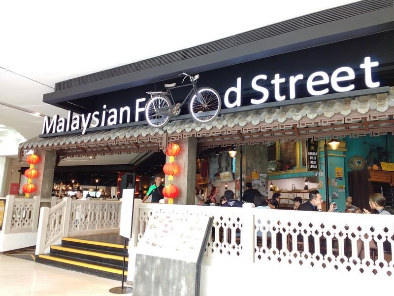 Malaysian Foot Street